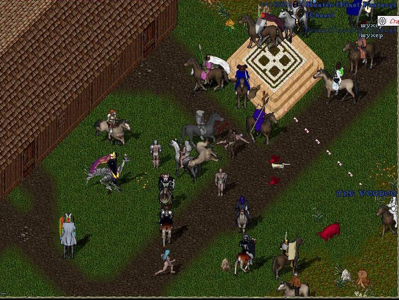 ultima online сервер игры: